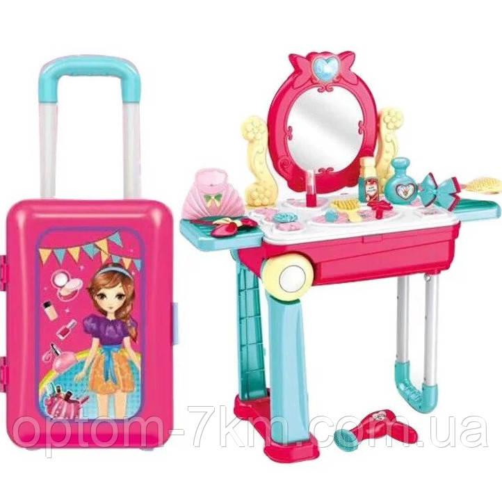 Трюмо детское в чемодане Happy Dresser 678-208B G