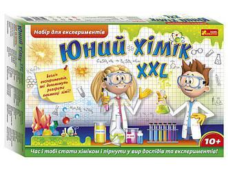 """Набір для експериментів """"Юний хімік XXL"""" 12114122У (Ranok-Creative)"""