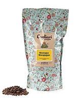 Кава в зернах Cagliari Нікарагуа Марагоджип  250 гр.