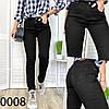 Женские джинсы черные на флисе