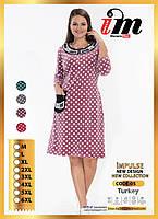 Стильное, комфортное женское велюровое платье на молнии в горошек