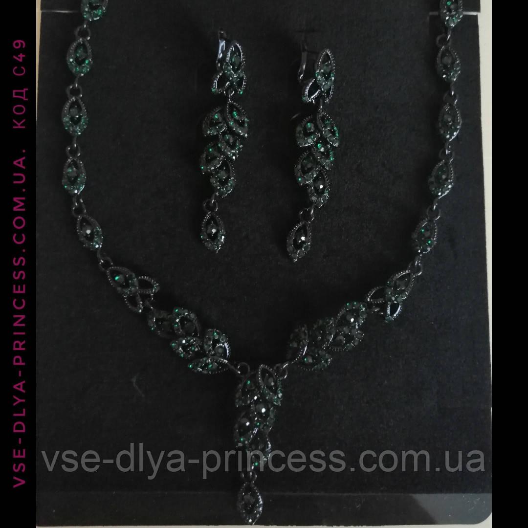Кольє і сережки чорні з зеленими каменями, висота 4,5 див.