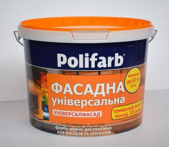 Краска универсал-фасад Polifarb,  1,4 кг.