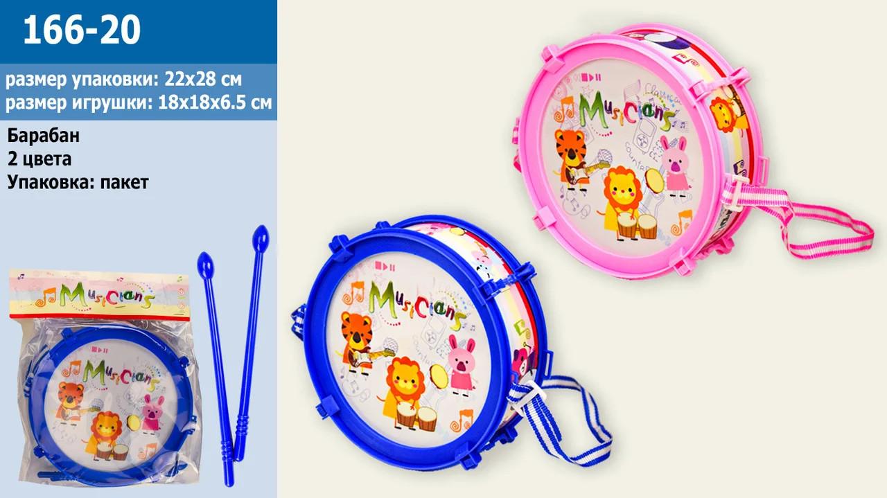 Барабан дитячий 2 види у пакеті 166-20