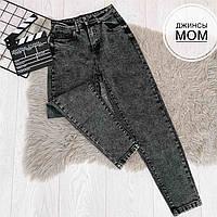 Женские джинсы в стиле  Mom серые, фото 1