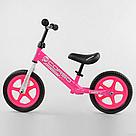 """Беговел CORSO Велобег детский розовый, стальная рама, колесо 12"""" велосипед без педалей , фото 2"""