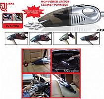 Купити пилосос автомобільний акумуляторний Jinke JK-013
