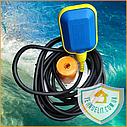 Поплавковый выключатель для насоса Carpol с кабелем 5м и грузом, фото 3