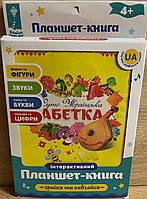 Интерактивная развивающая игрушка планшет Країна Іграшок Абетка PL-719-29, на укр. яз.