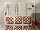 Шахи для дітей. Книга Романової І., фото 4
