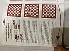 Шахи для дітей. Книга Романової І., фото 5