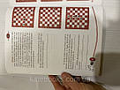 Шахи для дітей. Книга Романової І., фото 9