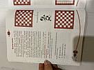 Шахи для дітей. Книга Романової І., фото 10