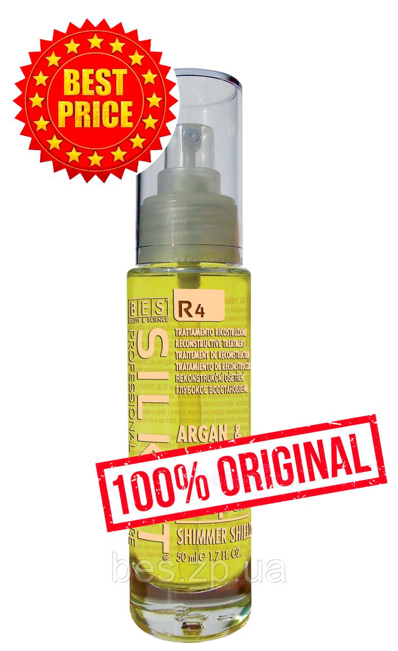 Ультра-легкое масло R4 Silkat (Силкат) Repair 50 мл