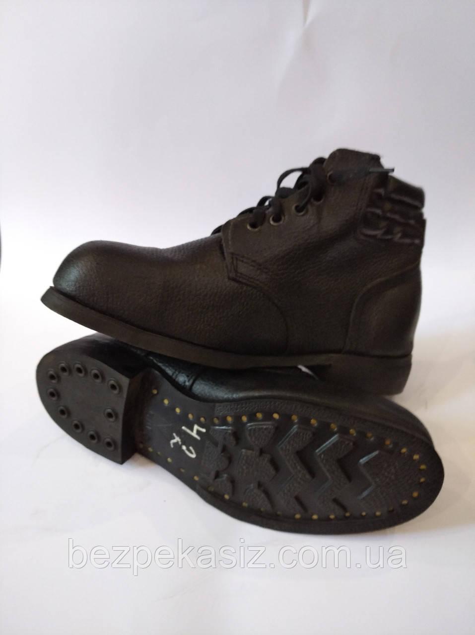 Ботинки рабочие кожаные гвоздевые