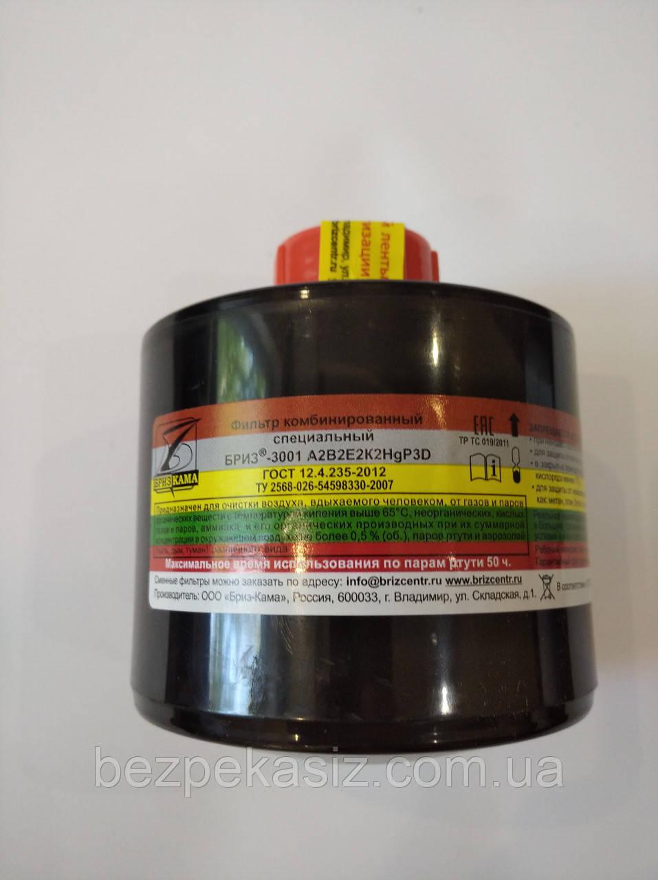 Фильтр Бриз 3001 А2В2Е2К2-HgР3D