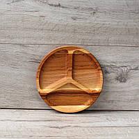 Менажница на 3 сегмента Мерседес 19 см, деревянная менажница, фото 1