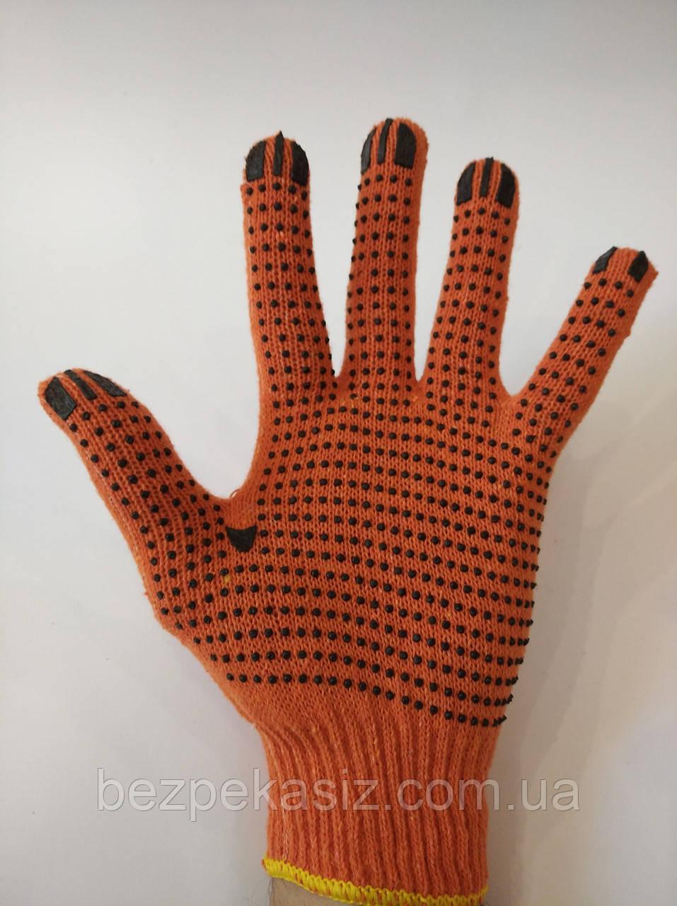 Перчатки х/б вязаные с ПВХ точкой оранжевые