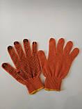 Перчатки х/б вязаные с ПВХ точкой оранжевые, фото 3