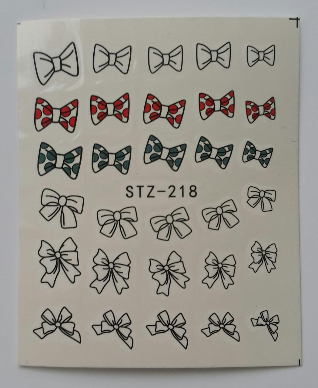Наклейка для ногтей STZ-218