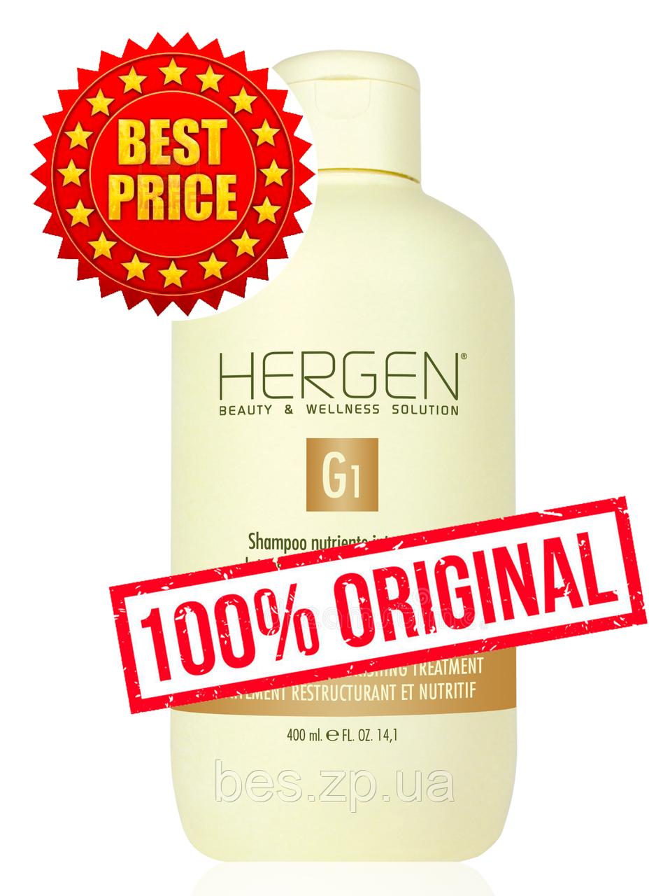 Питательный интенсивный шампунь для сухих волос Hergen G1 400 мл
