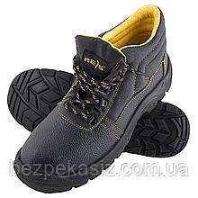Ботинки кожаные с металлическим под носком REIS