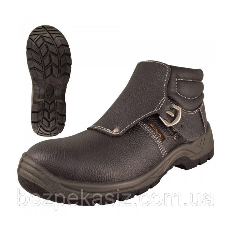 Ботинки сварщика кожаные BWELD Польша
