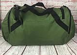 БОЛЬШАЯ дорожная сумка , для поездок, в дорогу  Размер 62 на 32см КСС51, фото 2