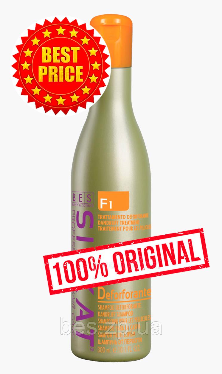 Активний шампунь від лупи для всіх типів волосся Silkat (Силкат) Dandruff F1 300 мл
