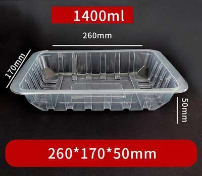 Лоток прозрачный пищевой под запайку. Размер 26х17 см