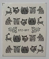 Наклейка для ногтей STZ-897