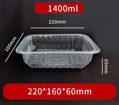 Лоток прозрачный пищевой под запайку. Размер 22х16 см