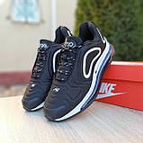 Кроссовки распродажа АКЦИЯ последние размеры Nike Air Max 720 550 грн 40й(25,5см) люкс копия, фото 7