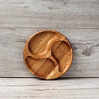 Тройная деревянная менажница дубовая 19 см, деревянная менажница, фото 1