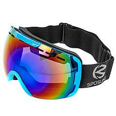 Очки горнолыжные SPOSUNE HX008 (TPU,двойные линзы,PC,антифог,цвет линз-красный,цвета в ассортименте)