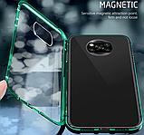 Магнитный металл чехол FULL GLASS 360° для Xiaomi POCO X3 NFC / POCO X3 PRO /, фото 5