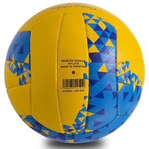 Мяч волейбольный COMPOSITE LEATHER CORE CRV-032 (COMPOSITE LEATHER, №5, 3 слоя, сшит вручную), фото 2