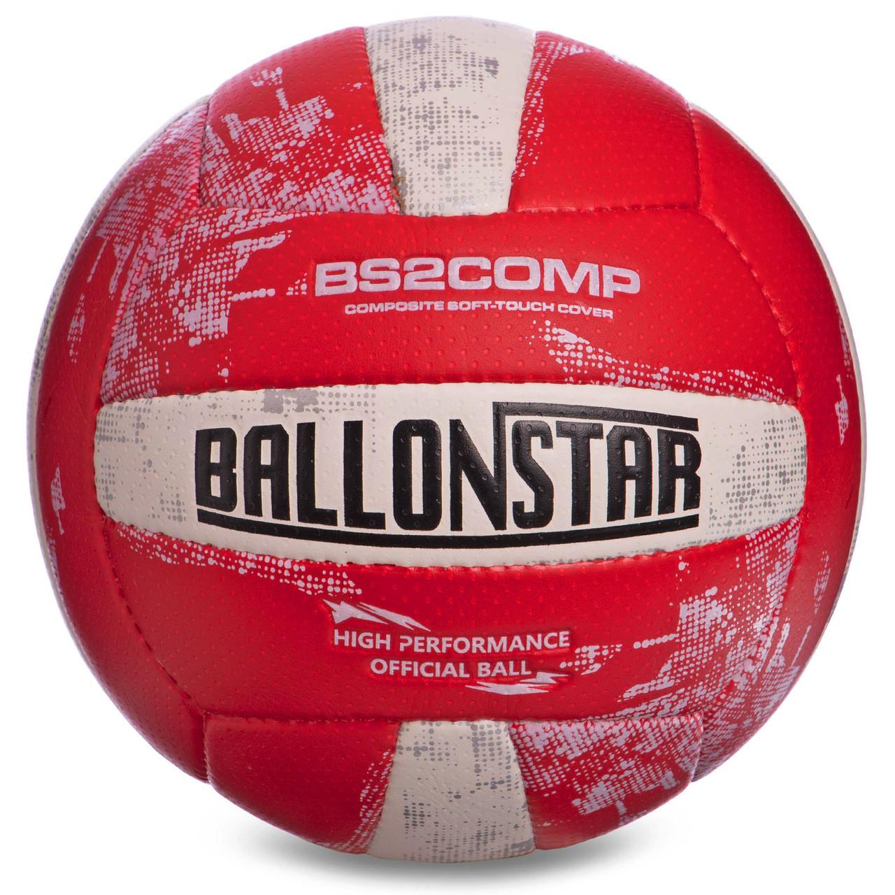 Мяч волейбольный PU BALLONSTAR LG2353 (PU, №5, 3 слоя, сшит вручную)