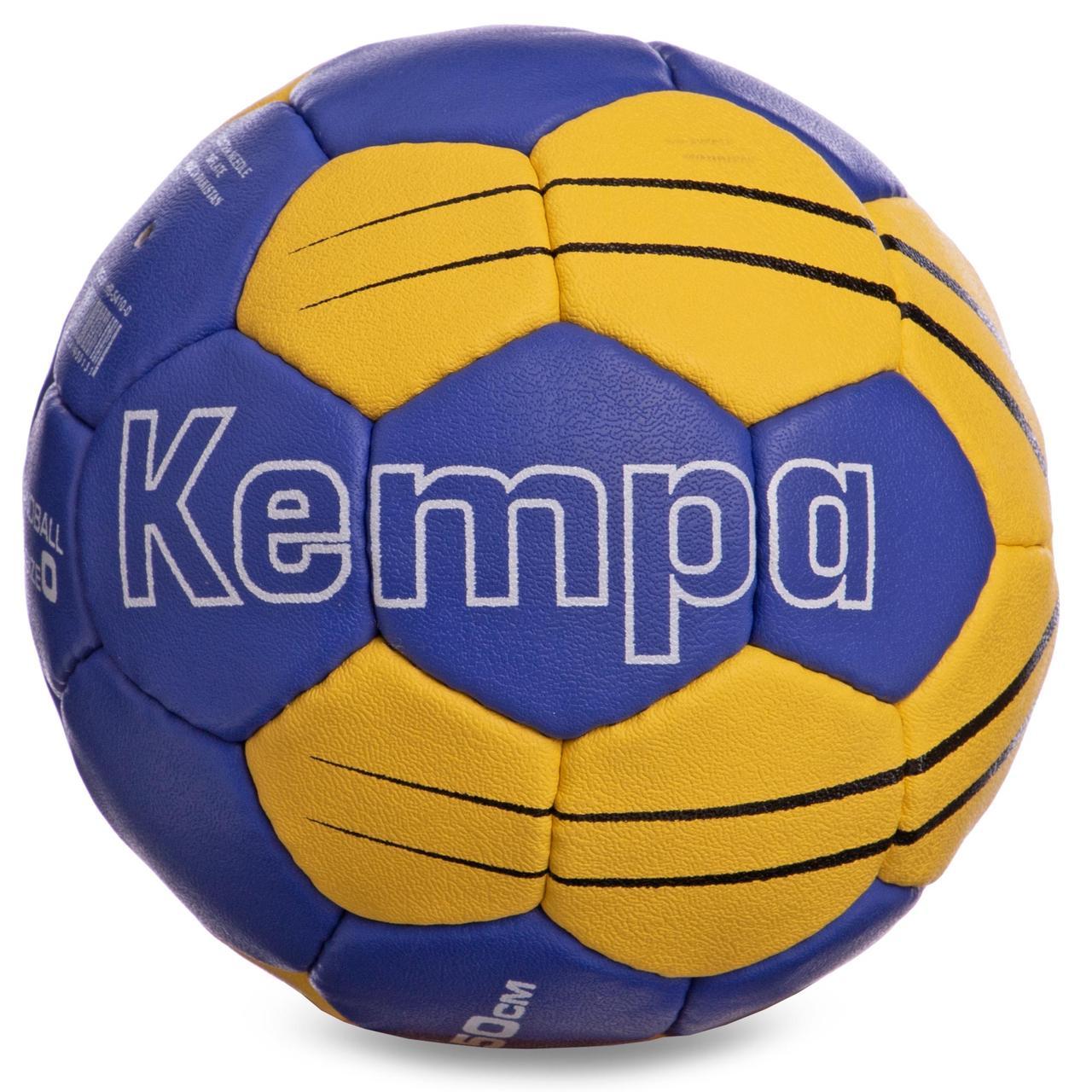 Мяч для гандбола KEMPA HB-5410-0 (PU, р-р 0, сшит вручную, голубой-желтый)