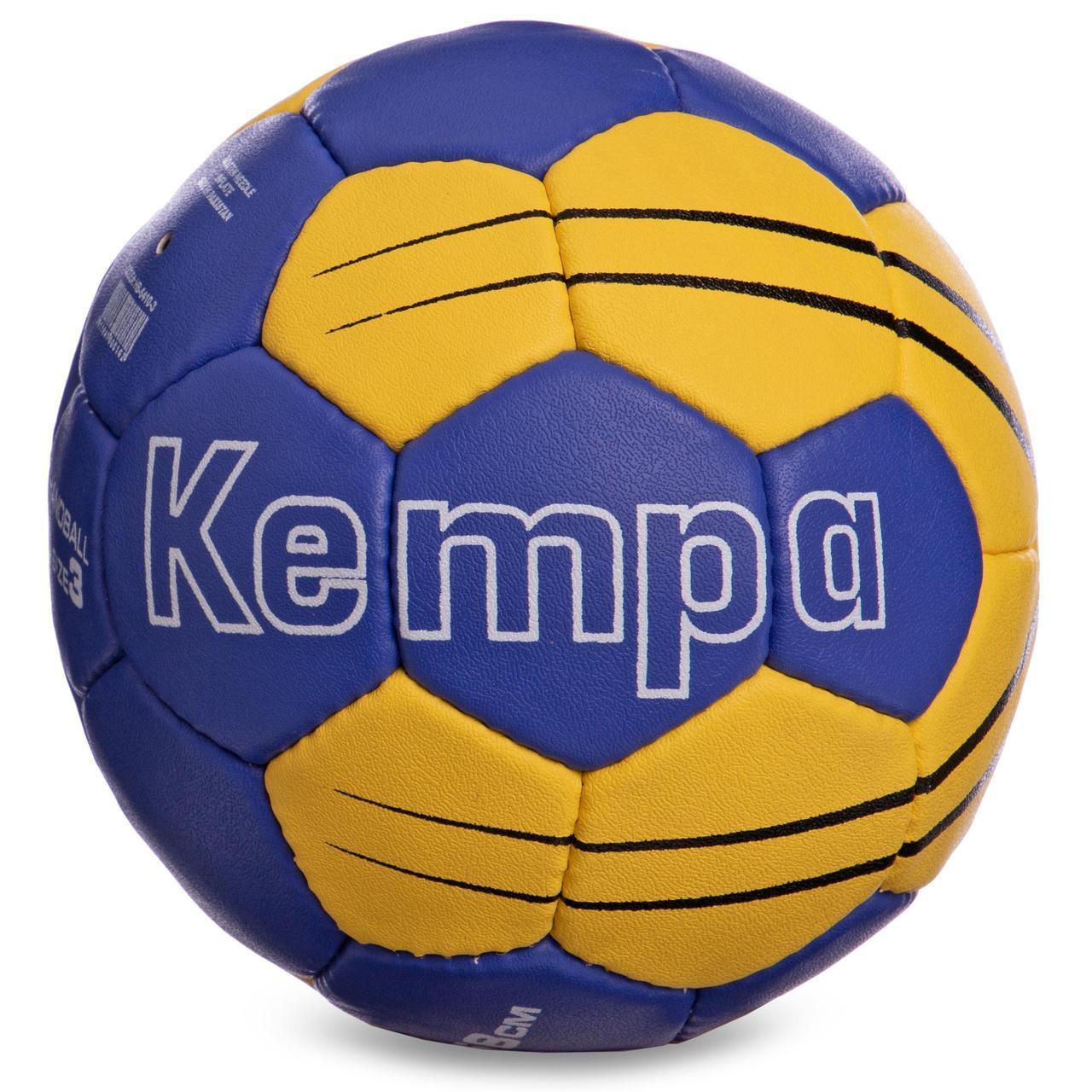 М'яч для гандболу KEMPA HB-5410-3 (PU, р-н 3, зшитий вручну, блакитний-жовтий)