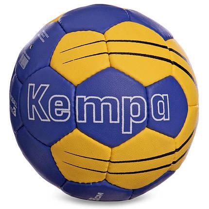 М'яч для гандболу KEMPA HB-5410-3 (PU, р-н 3, зшитий вручну, блакитний-жовтий), фото 2