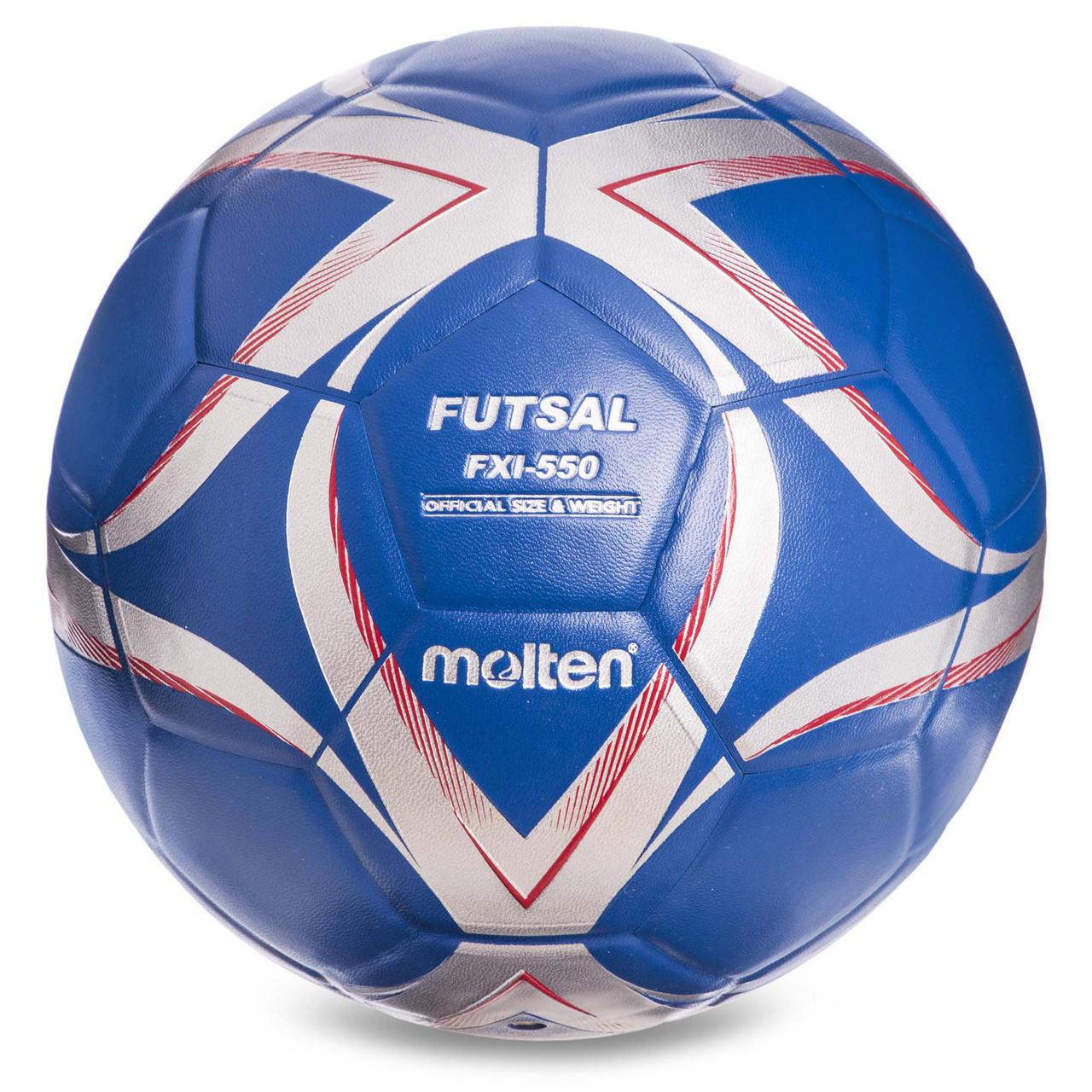 М'яч для футзалу №4 Клеєний-PU MOLTEN FXI-550-2, синій-срібний
