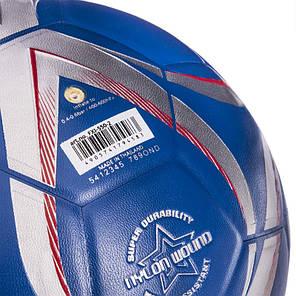 М'яч для футзалу №4 Клеєний-PU MOLTEN FXI-550-2, синій-срібний, фото 2