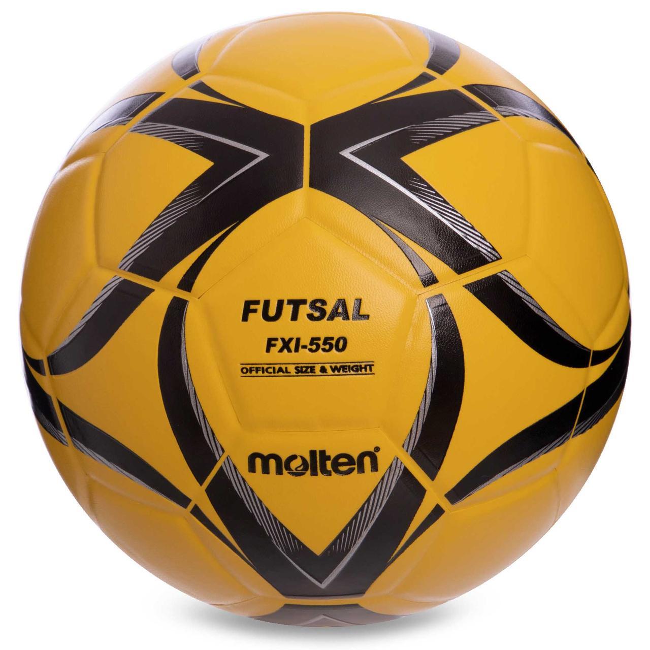 Мяч для футзала №4 Клееный-PU MOLTEN FXI-550-3, желтый-черный