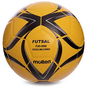 Мяч для футзала №4 Клееный-PU MOLTEN FXI-550-3, желтый-черный, фото 2