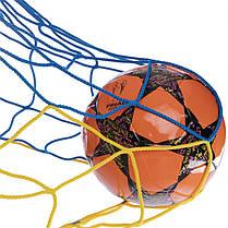 Сітка на ворота футбольні тренувальна безузловая (2шт) ЄВРО ЕЛІТ 1 SO-2323 (PP 4мм, осередок 12см, р-р, фото 2