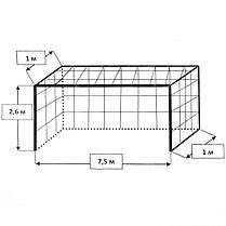 Сітка на ворота футбольні тренувальна безузловая (2шт) ЄВРО ЕЛІТ 1 SO-2323 (PP 4мм, осередок 12см, р-р, фото 3