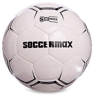 Мяч футбольный профессиональный №5 SOCCERMAX FIFA FB-0001 (PU, белый-черный), фото 2