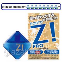 Rohto Z! PRO супер освежающие японские глазные капли с витамином B6 и аллантоином