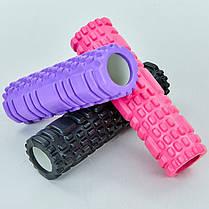 Роллер для занятий йогой и пилатесом Grid Combi Roller l-30см FI-0457 (d-9см, l-30см, цвета в ассортименте), фото 3